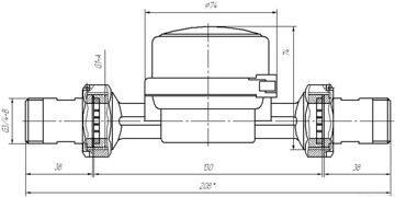 Счетчик для холодной/горячей воды Бетар ДУ-20